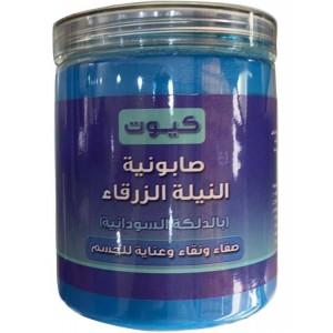 صابونية النيلة الزرقاء
